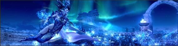 Shiva (Extreme) - Guide, Loot | FFXIV: A Realm Reborn Info