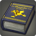 Chocobo Training Manual - Choco Reraise I - Miscellany - Items
