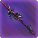 Rhongomiant - Dragoon & Lancer Weapons - Items
