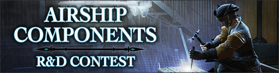 FFXIV News - Announcing the Airship Components: Research and Development Contest!