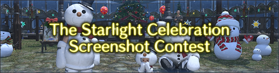 FFXIV News - Announcing the Starlight Celebration Screenshot Contest!