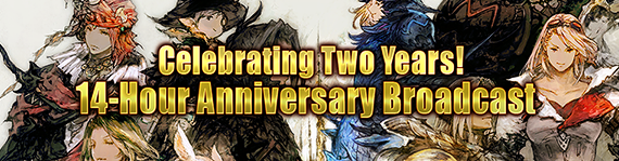 FFXIV News - FFXIV Two-Year Anniversary 14-Hour Broadcast!