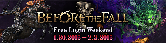 FFXIV News - Free Login Weekend Comes to Eorzea!